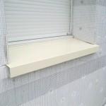Solution isolation thermique extérieur